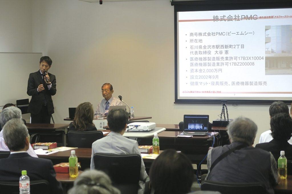 左:大谷憲社長 右:永田勝太郎医師