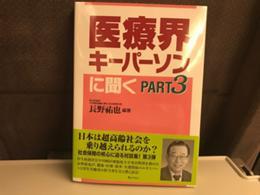 大谷氏とラジオ出演させていただいた際の語録が本になりました!