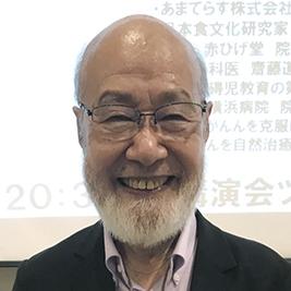 末期がんを自然治癒で克服された寺山心一翁先生
