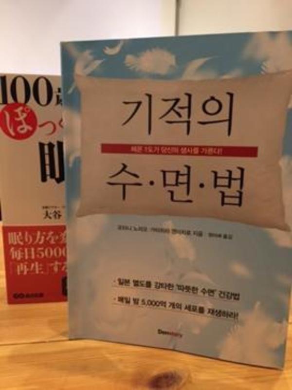 韓国語訳が完成しました!